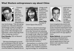China Daily March 2016 Blake
